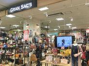 イオン東根店内に店舗があるので、お仕事ついでにお買い物もできます◎交通費の支給もあり♪