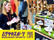 イオンモール札幌平岡店勤務★ 仕事の前後や休憩中にお買い物も出来てとても便利です♪