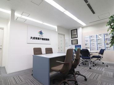 オフィスは好立地★落ち着いた雰囲気の職場です◎服装はオフィスカジュアルでOK!髪やネイル、ピアスも自由!30~40代が活躍中!