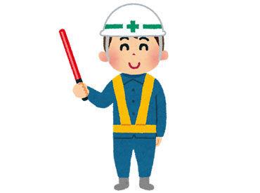 愛知県を中心に仕事量が安定しており、 各種手当も整っているため安心して働けます◎