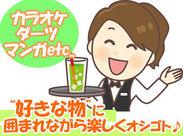 カラオケ・ネットカフェ・ダーツが好きな方にぴったりなオシゴト☆一緒にお店を盛り上げましょう!