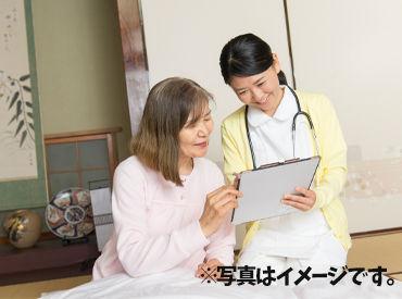 【訪問看護】利用者さんとじっくり向き合える◇*「いつもありがとう!」の笑顔がお仕事のエネルギーに◎