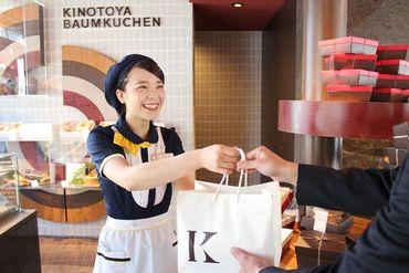 【販売スタッフ】「きのとや」洋菓子販売のお仕事!大丸札幌店での勤務です!未経験者を積極的に採用します。※その他勤務地同時募集!