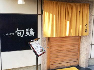 """""""岸和田駅周辺""""でお仕事をお探しの方にオススメ♪ 学校終わりにサクッと稼げちゃいます…★ バイトデビューの方も大歓迎です◎"""
