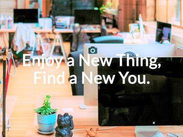 事業拡大により、 NEWスタッフ大募集! 休憩スペースも快適で、 とっても働きやすい感があります! オンライン面接も可能です!