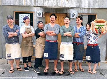 【居酒屋Staff】もつ鍋・水炊き・ごまサバetc..【 博多の味 】を沖縄で★\履歴書ナシ/\まかない有/社員になれるチャンスもあり!