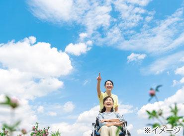 """おじいちゃん・おばあちゃんの 生活を充実させるお手伝い♪ 楽しい環境をつくることで """"人の役に立つ""""実感ができるお仕事です!"""