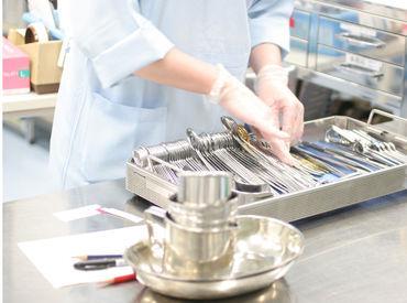 【器具の洗浄】\経験・知識ゼロでOK/病院内で、器具の洗浄・チェックなど♪洗浄作業はほぼ機械がやってくれます◎⇒難しいことナシ☆