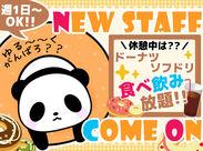 ☆*【 新しい店舗で働こう♪ 】*☆ ショッピングセンター内のお店だから、帰りにお買い物も出来ちゃいます◎