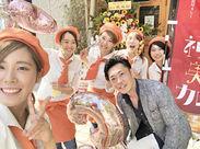 東京を中心に話題!著名人にも愛飲者多数の注目ドリンク★ ココなら≪健康≫や≪美≫について、楽しく学べちゃいます♪