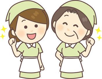 主婦(夫)さん~シニアの方歓迎★「モクモクと作業に集中したい」「お掃除が好き」という方にピッタリ◎ 勤務スタート日の希望OK!