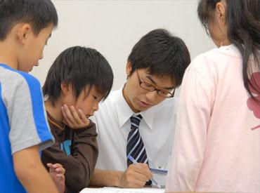 子どもが好きな方、大歓迎! 教えるやりがいがたくさんです! 塾講師が初めてでもしっかりサポートするので、大丈夫ですよ♪