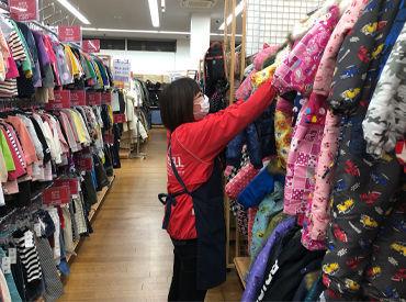 スーパー・コンビニ・ドラッグストアなど♪ お店は商業施設が多く集まるエリアにあり お仕事前後のお買い物にも便利です!