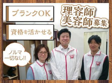 ヘアカット専門店★シャンプー・顔そり・カラー無し!!