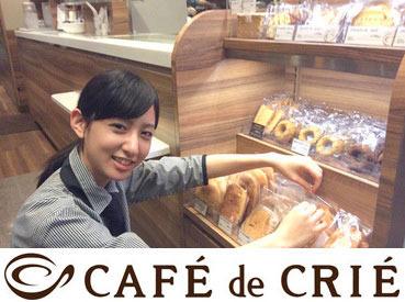 【カフェSTAFF】*★居心地の良いカフェでお仕事★*朝だけ、学校帰りに、フルタイム、連休取得etc\春からのNewバイトにもオススメ★*/
