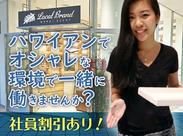 鎌倉駅チカのオフィスで安定して働きませんか♪ハワイアンジュエリーにまつわる色んな業務に関われるので、やりがいも◎