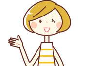 シンプルならピアスやネイルOK! 髪型や髪色も派手でなければ自由♪ オシャレしながら働けるのも嬉しい♪ ◆正社員も同時募集◆