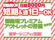 """◆ガッツリ働いて月23万円も可◆ """"土日のみのWワーク""""や """"住み込みでレギュラーワーク""""など あなたの都合に合わせて働けます◎"""