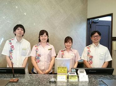 【フロントSTAFF】★週2日~シフトの相談OK★採用祝い金1万円あり!<STAFFが働きやすいホテルを目指しています>