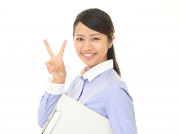 ★ 嬉しい時給1200円! ★ 「好条件でお昼だけ働きたい!」 そんなアナタにおススメです♪ ※画像はイメージです
