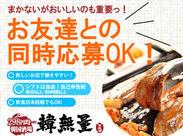 ≪小田原駅東口から歩いてスグ!!≫通勤ラックラクな上に、お店の多い東口方面なので、仕事前後での買い物や寄り道も充実♪