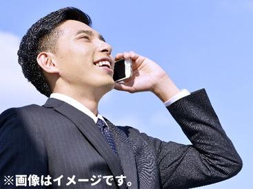 【ブランディング・販促企画営業】★求人広告の営業経験・接客経験をお持ちの方歓迎!★※紹介先企業様と直接正社員として雇用契約を結んでいただきます。