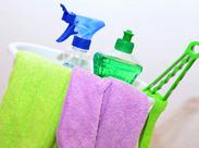 難しいお仕事はありません♪道具の使い方・清掃の方法など、イチから丁寧にお教えするのでご安心ください!