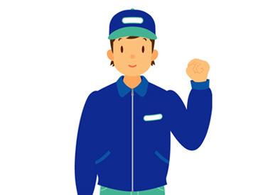 【金属加工/検品staff】\入社祝い金2万円支給アリ!!/【未経験OK】金属製品の加工や検品作業をお任せします♪20~40代の男性スタッフが活躍中!