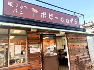 笠岡ベイファームにある パン屋さんでの募集です★ ポピー、ひまわり、コスモス… シーズンにあわせて様々な花が咲きます♪