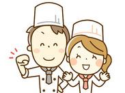 利用者様の健康を支えるやりがいのある職場です!週3日~週4日の勤務でOK!