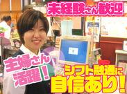 時給1000円以上!! 他にも土日祝時給UP!!しっかり稼げます◎ もちろんWワークもOK☆