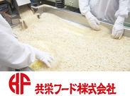 ↑これがパン粉の製造作業です↑ ほとんどが、機械作業。品質のチェックや出荷準備などでアナタの力をお借りします♪