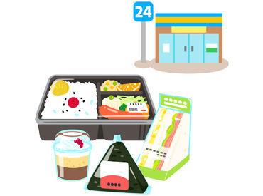 ◆◆倉庫内でのモクモク作業◆◆ コンビニで売られている食料品の仕分け★ カンタンだから、すぐに覚えられます♪♪