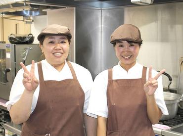 """【調理スタッフ】\家庭でもいかせる/ちょっとした""""豆知識""""が自然と身につく♪イチからの調理はなし☆協力し合って、楽しく働ける♪"""