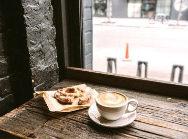 あなたの「好き」を活かして働こう! 「コーヒーが好き」「カフェが好き」でOK♪ まずはお気軽にご応募下さい◎