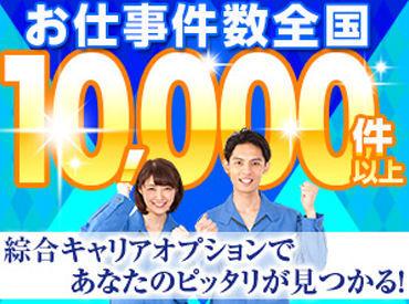 【調味料の分量はかり】業務用カレー・シチューの製造・加工業務!