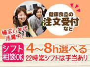 <<未経験でもブランクあってもOK>> 仙台駅東口すぐのオフィス♪PC入力できればOK!履歴書不要◎
