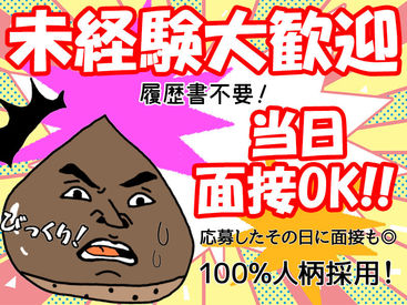 新規引越しドライバー大募集!!
