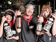 この度リニューアルの「渋谷宇田川町のひもの屋」!みんなでワイワイ、楽しく働くならココ◎経験の有無は問いません!