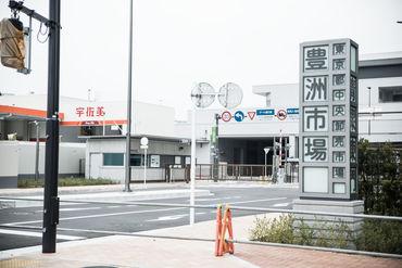 """世界が注目する市場の一つ""""豊洲"""" 年間通して観光客が非常に多い有数の観光スポットでもあります。"""
