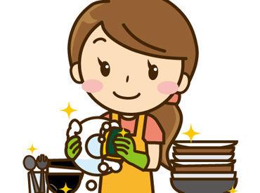 <未経験OK>スキルに合わせてお仕事をお任せ★ 主婦さん活躍中!家庭でのお料理感覚でOK 盛り付けなどカンタン作業からスタート☆