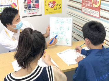 教えるのは、小学生~高校生までの生徒さん♪ 得意な1教科から始められるので、 未経験の方も安心です!