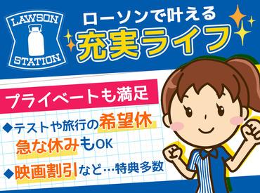 「月●万円ぐらい稼ぎたい」 「大学近くの通いやすい場所で」など 希望に合わせて働けます♪ まずは面接でご相談ください☆