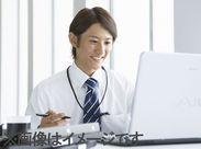 \MAX時給3000円/「経験を活かして稼ぎたい!」「副業をはじめたい!」そんな方におすすめです♪