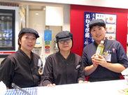 東京駅の改札を出てスグ★東京駅一番街内にあるお店です♪未経験でも、覚えることが少ないのでラクラク◎スグに慣れちゃいます♪