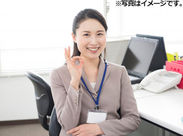 主婦さん&フリーターさん活躍中です★資格や経験などは一切問わないので、お気軽にご応募ください!