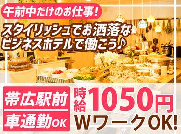 """ホテル内にある、落ち着いたオシャレな雰囲気のビュッフェ会場☆*"""" 宿泊の楽しみ、美味しい料理をお客さまにご提供♪"""
