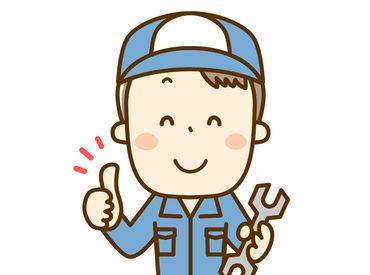 【軽作業STAFF】\未経験OK♪/しっかりサポートします!【月給17万7100円!】≪履歴書なし≫で楽々スタート!まずはWeb登録から◎