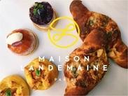 ブーランジェリー・オブ・ザ・イヤーパリ「パリで最高のパン屋賞」をした、日本2号店のオープニング募集☆