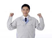 奈良・関西圏に勤務地イロイロ♪ アナタの希望をお聞かせくださいね! ご応募お待ちしています★ ※イメージ写真